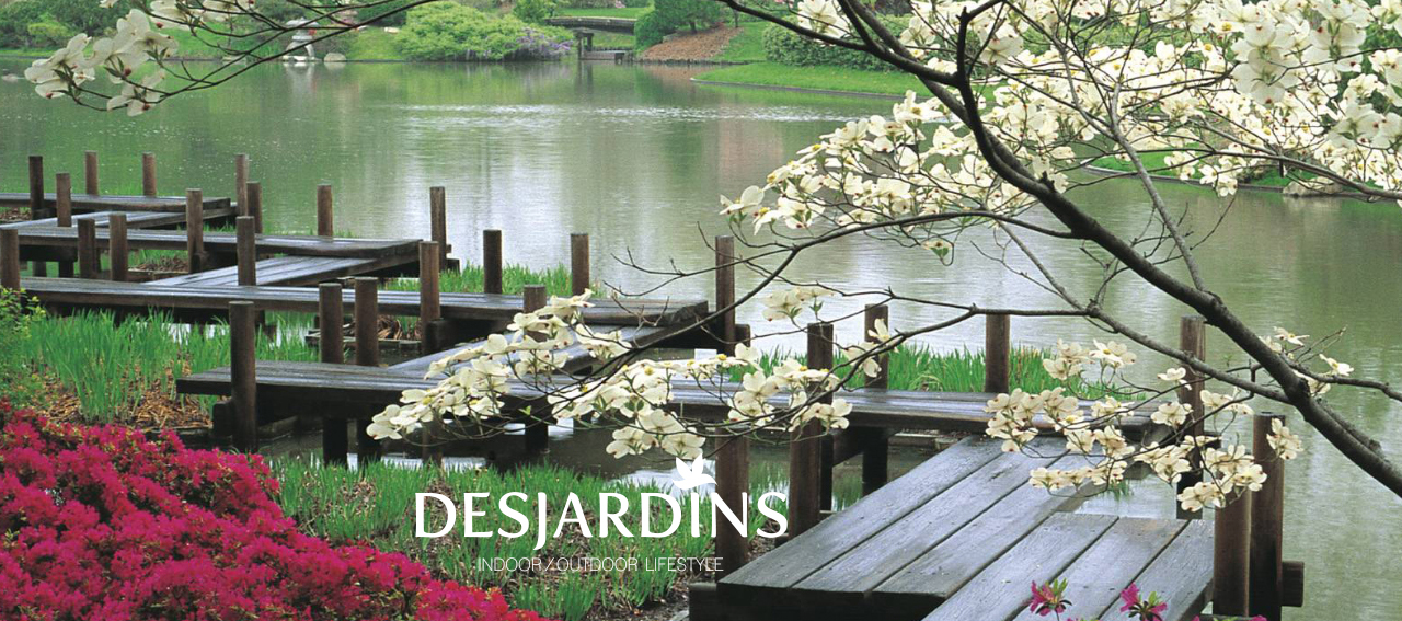 jardinerie desjardins digisoft
